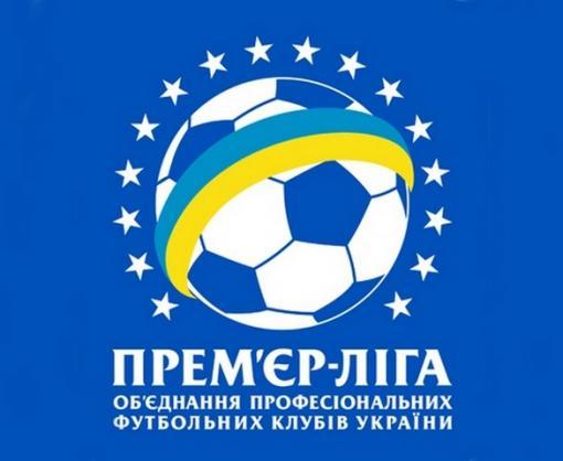 На пост главы украинской премьер-лиги претендует один кандидат
