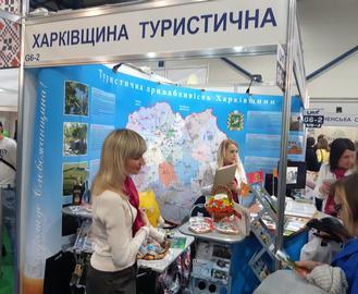 Харьковская область презентует туристический потенциал на международной выставке