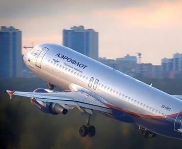 Из Латвии выдворили руководителя представительства российского «Аэрофлота»