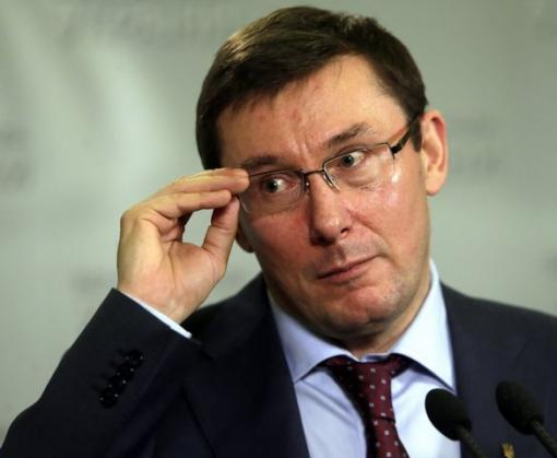Юрий Луценко просит уволить Назара Холодницкого с должности главы САП