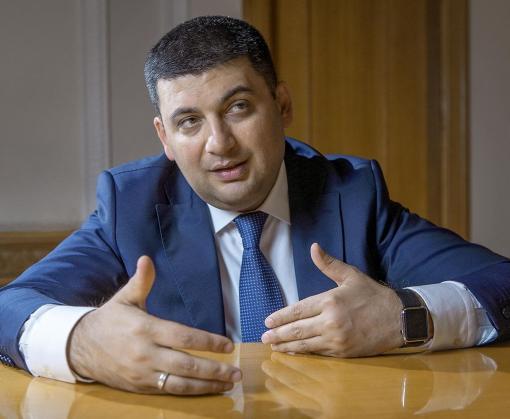 Владимир Гройсман обнародовал декларацию о доходах