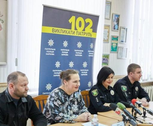 Харьковским школьникам предстаставляют оригинальный проект