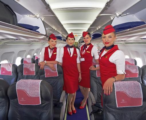 Atlasjet отменил все рейсы из Харькова в Стамбул