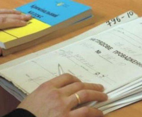 В Харькове пытались распродать завод