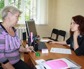 Что нужно для получения пенсионного удостоверения?
