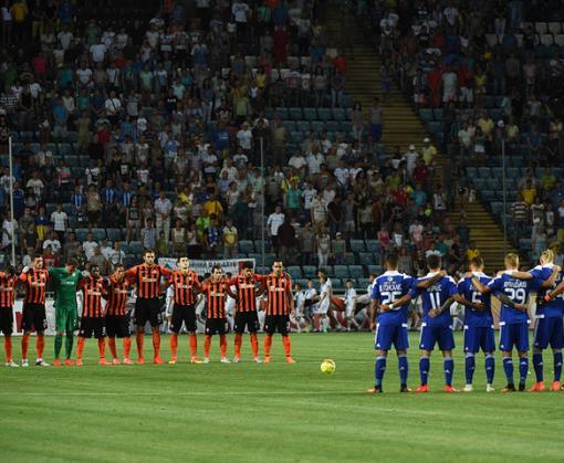Матч против «Динамо» «Шахтер» посвящает детскому футболу в Харькове