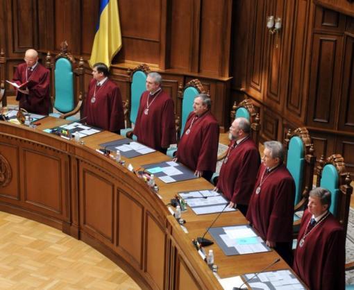 54 нардепа просят Конституционный суд оценить закон о реинтеграции Донбасса