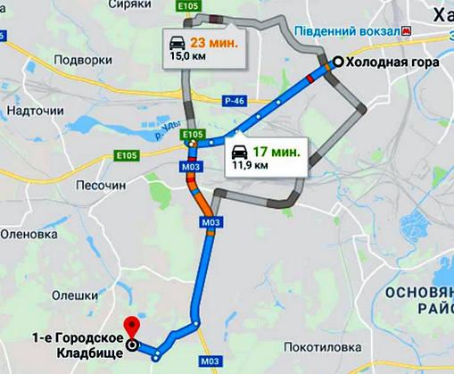 В Харькове запустят новый автобусный маршрут за город