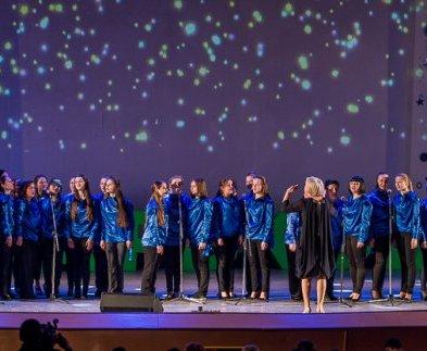 В Харькове пройдет гала-концерт «Студенческая весна»
