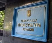 В ГПУ назвали причину обысков в офисе «Укрзалізниці»