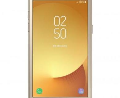 Samsung презентовала смартфон без доступа к интернету