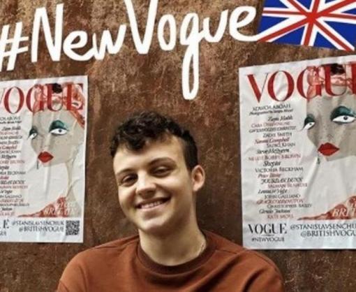 Иллюстрацию украинского художника изХарькова использовал для обложки журнал Vogue