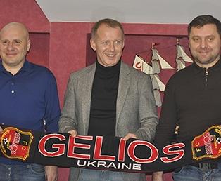 Тренерский штаб харьковского «Гелиоса» ушел в отставку