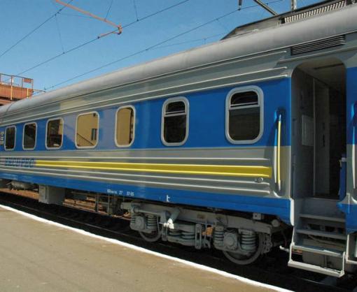 В конце мая поезда в Закарпатье пойдут иначе