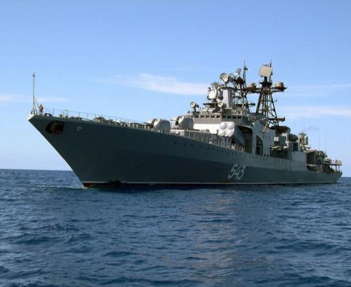 Щтаб АТО предупреждает о возможных провокациях со стороны РФ в Азовском море