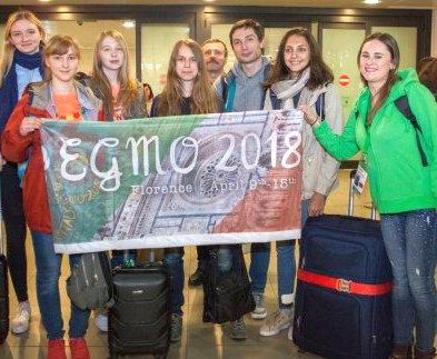 Харьковская школьница завоевала золотую медаль Европейской олимпиады