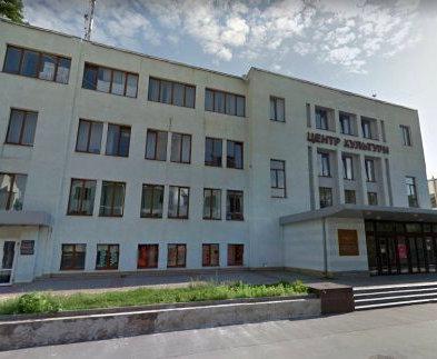 Центр культуры Киевского района Харькова получил статус муниципального