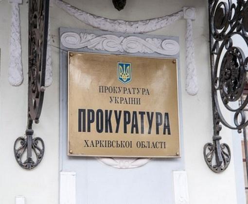 Сотрудников Харьковский теплосетей вызвали на допрос