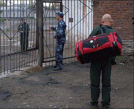 Спросите у Сири: норвежцы предложили реализовать в Харькове проект пробации