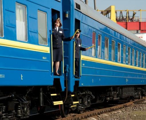 Популярному киевскому поезду назначили остановку перед Харьковом