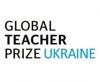 В Харькове презентуют премию Global Teacher Prize Ukrainе