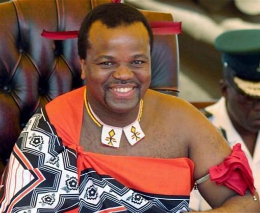Король Свазиленда переименовал страну