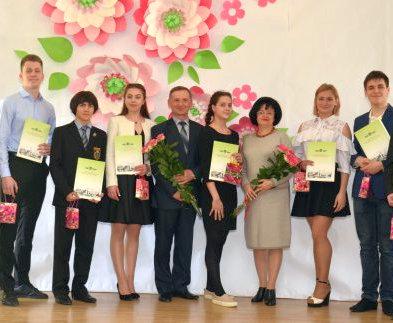 В Харькове наградили лучших учеников года