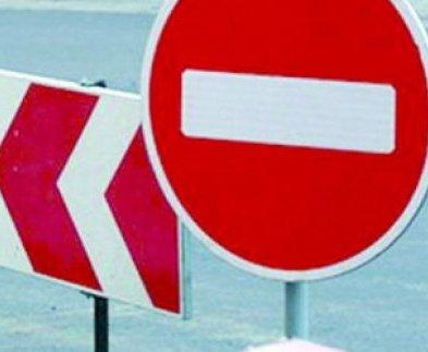 В Харькове будут ремонтировать начало магистрального проспекта
