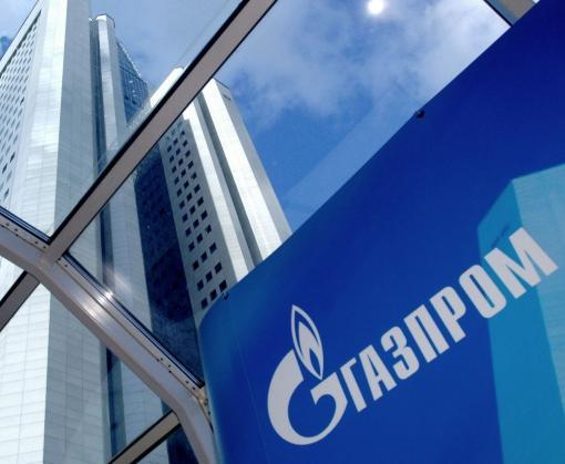 «Газпром» сообщил о готовности к переговорам относительно нового контракта на транзит газа через Украину