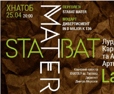 В Харьковском оперном пройдет благотворительный концерт