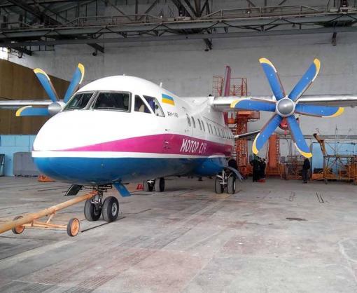 На Харьковский авиазавод прилетел самолет