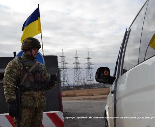 В Украине ввели новые штрафы за нарушение правил проезда в Крым и зону АТО