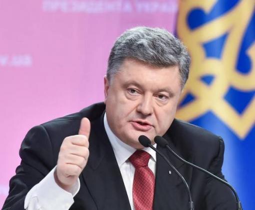 Петр Порошенко подписал закон о гарантийном соглашении с МБРР на 150 млн долларов