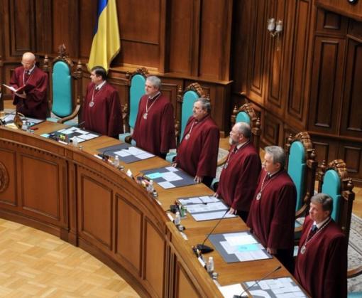 КС признал закон о всеукраинском референдуме неконституционным