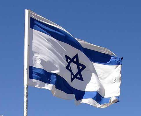 Украина и Израиль технически парафировали соглашение о зоне свободной торговли