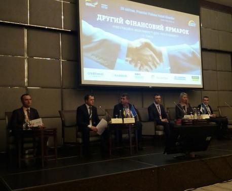 Сотрудничество с Немецко-украинским фондом снизит процентную ставку для харьковских предпринимателей