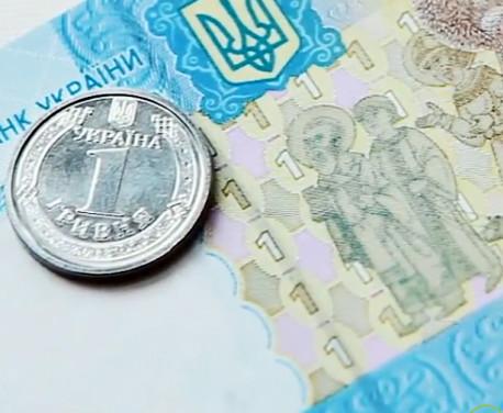 НБУ ввел в обращение новые монеты достоинством 1 и 2 гривны
