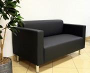Где найти представительный и недорогой диван в офис