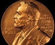 Шведский король изменил устав присуждающей Нобелевскую премию академии