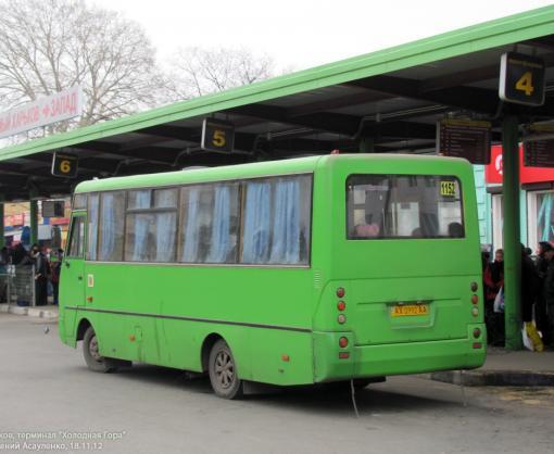 В Харьковской области не собираются монетизировать льготы на проезд