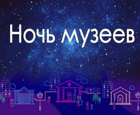 Харьковчанам предлагают на ночь кое-что интересное с участием детей