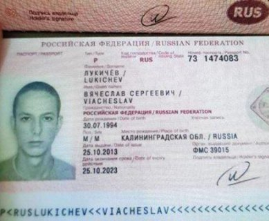 Россиянин, организовавший нападение на «киборга», сбежал в Польшу