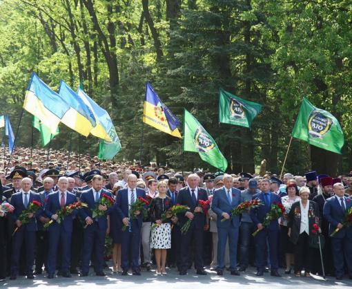 В Харькове почтили память жертв Второй мировой войны
