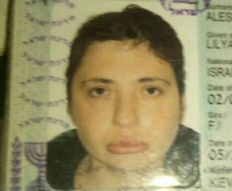 В Харькове пропала женщина