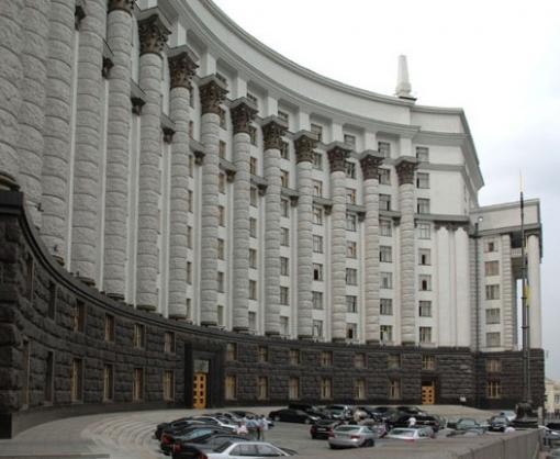 Кабмин собирается приватизировать «Турбоатом» и «Электротяжмаш»