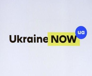 У Украины появился единый бренд для улучшения имиджа в мире