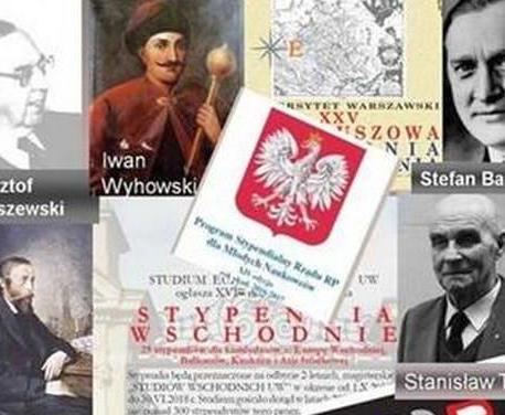 В Харькове представят польские научные программы