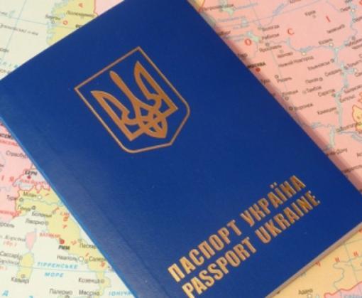 МИД: Безвиз для украинцев действует в 85 странах мира