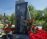 В Харькове открыли памятник Юрию Пояркову