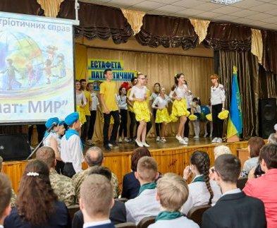 В Харькове прошел фестиваль патриотических дел школьников